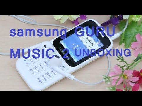 Samsung guru music 2 unboxing | best featured phone under 2000| samsung best keypad mobile