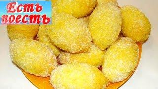 """Песочное печенье """"лимончики"""" с ореховой начинкой"""