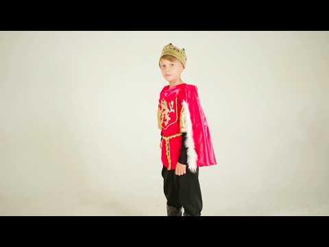 Карнавальный костюм короля для мальчика