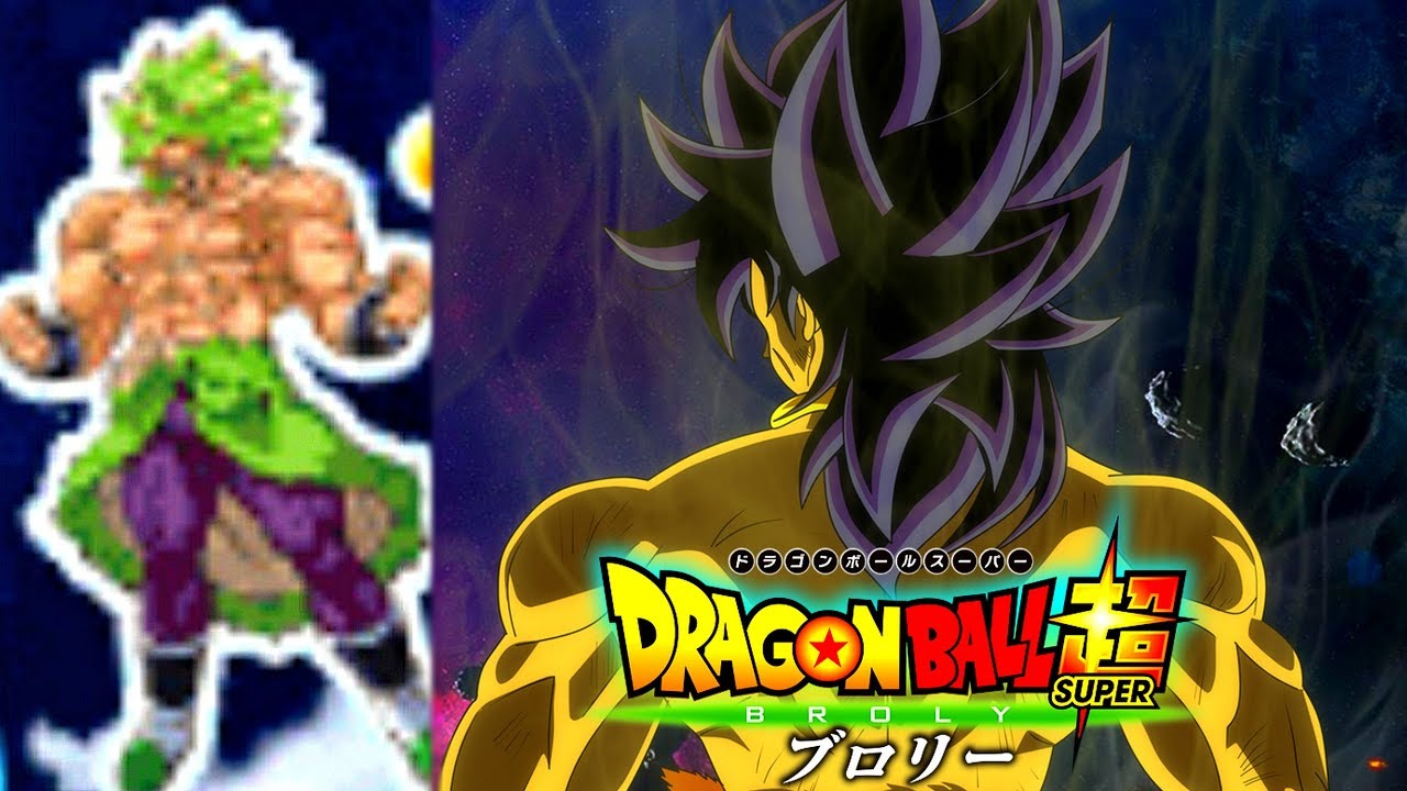 Bs To Dragon Ball Super