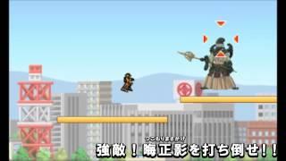 チャリ走 DX3と手裏剣戦隊ニンニンジャーとのコラボステージ! 本編では...