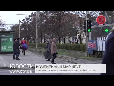 Ремонт трамвайных путей (29.04.2015)
