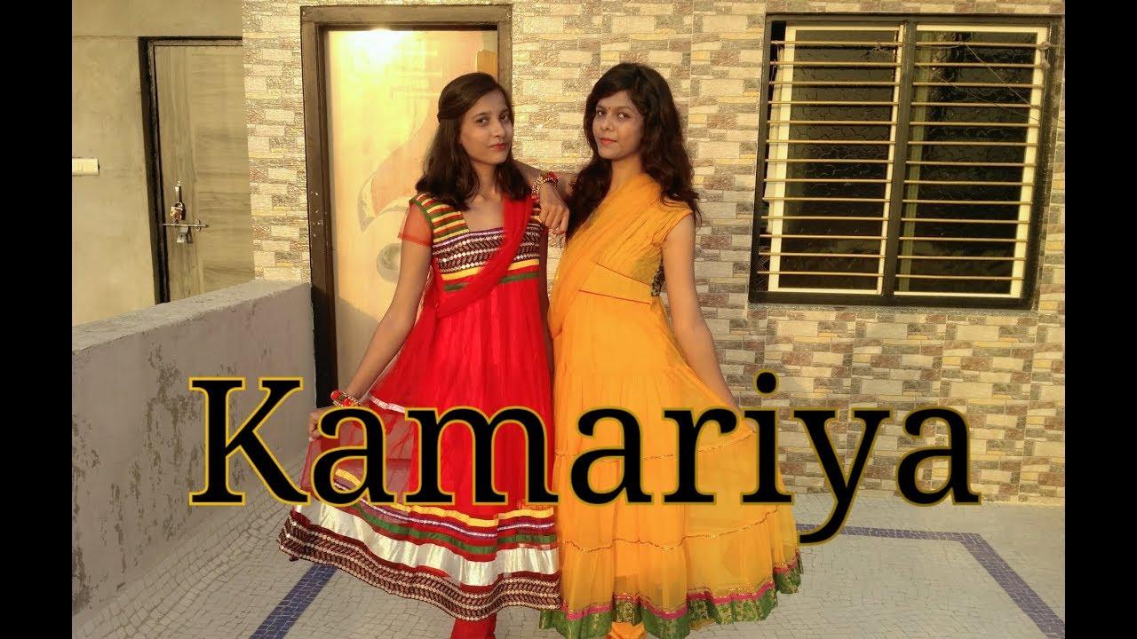 Dance On Kamariya Song | Mitro | Easy dance step