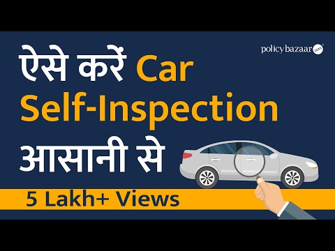 Car Insurance Video Claims - Self Car Inspection Demo Video [In Hindi] | PolicyBazaar