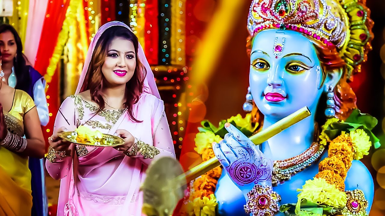 Raas Rachaye Sang Gwal Bal | Sadhna Sargam | HARE KRISHNA HARE RAMA |  HD VIDEO 2020