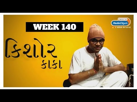 Radio City Joke Studio Week 140 Kishore Kaka