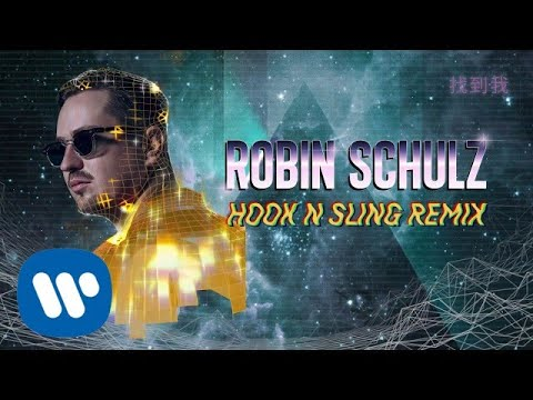 ROBIN SCHULZ - ALL THIS LOVE FEAT HARLΠHOOK N SLING REMIX