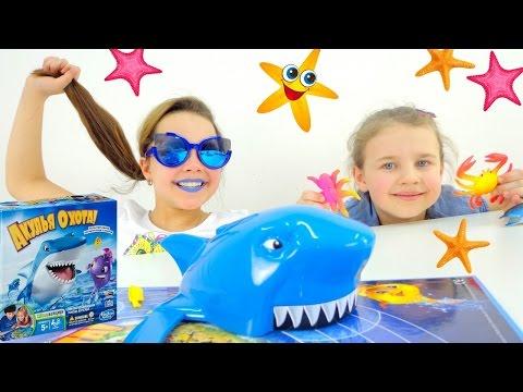 Детское видео. Игра Акулья охота! Распаковка игрушек
