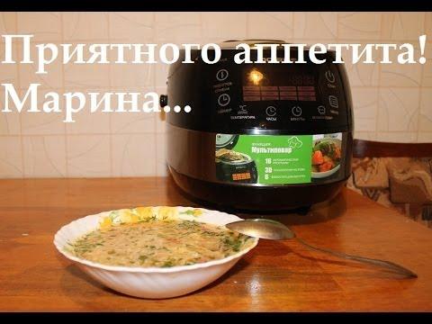 В мультиварке куриный суп с рисом и картошкой