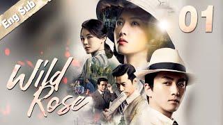 [ENG SUB] Wild Rose 01 | Romantic Suspense Drama, Eye-candy Agents