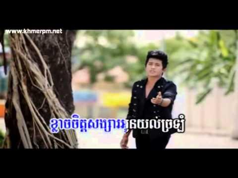 Bigman VCD Vol 11  02 Trem Barom Pi Oun Kor Bong Os Chet ~ Sem