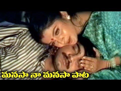 Telugu Super Hit Video Song - Manasa Na Manasa