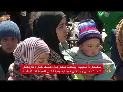 قصف مستمر للغوطة واعتقال مئات النازحين  - 01:22-2018 / 3 / 19