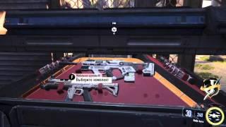 Call of Duty Black Ops III Достижение Мастер оружия