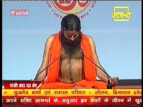 ujjayi pranayama - Baba ramdev