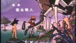 Dragon Ball GT Opening #2