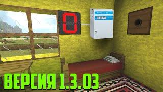 Механизмы Survivalcraft: (Пожарная сигнализация) Версия 1.3.03(Всем привет! В этом видео я рассказывал о 3 версии механизма Пожарная сигнализация. Обязательно ставьте..., 2016-02-16T15:10:20.000Z)