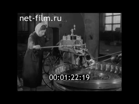 1961г. Ярославль. завод химического машиностроения