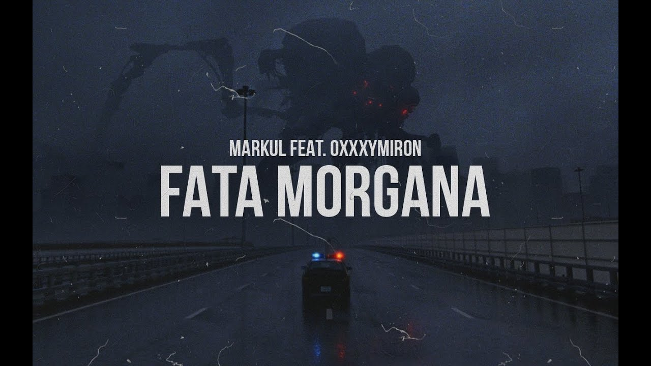 RealGeeks.com.ng Markul feat. Oxxxymiron - Fata Morgana mp3 download Foreign Musics music updates uncategorized  mp3
