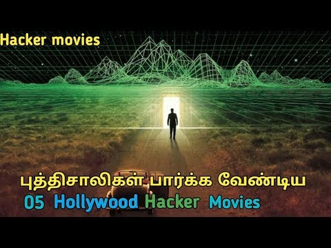 5 Hollywood best game related hacker movies in tamil | tubelight mind |