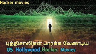 5 Hollywood best game related hacker movies in tamil  tubelight mind