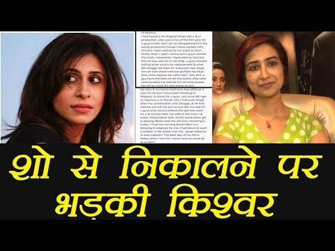 Kishwer Merchant LASHES OUT at Rashmi for REPLACING her in Savitri Devi College & Hospital|FilmiBeat