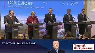 Газовый вопрос расколол Европу.