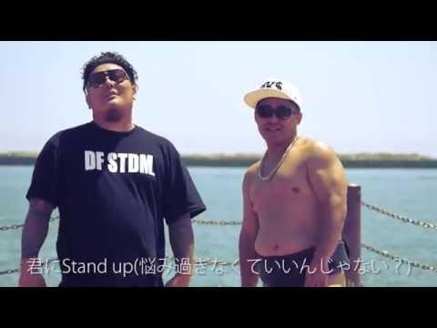 DAZU-O / Up to you feat  AK2 Pro.BERABOW
