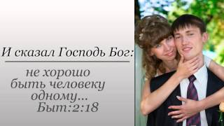 Свадьба Надежды и Степана Коток