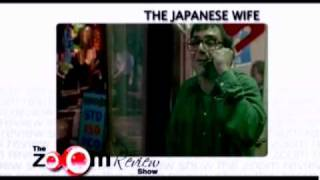 Japanese Wife movie review