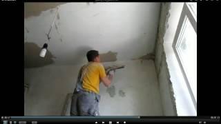 Выровнять потолок своими руками how to staighten the ceiling diy(Бюджетный способ выравнивания потолка своими руками. Как очень быстро и дешево сделать ровный потолок., 2015-01-17T16:20:29.000Z)