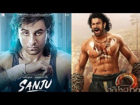 SANJU breaks BAAHUBALI 2 record | Ranbir Kapoor | Rajkumar Hirani | SS Rajamouli | Prabhas | #Sanju