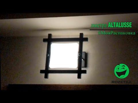 Люстра Altalusse INL-3092C-01 Chrome Wengue Е27 1x40 Вт