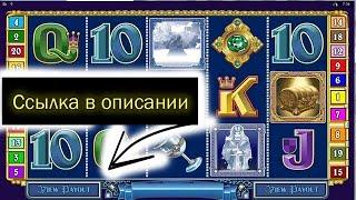 Вулкан Клуб Игровые Автоматы Зеркало |  Вулкан Игровые Автоматы Онлайн Клуб Казино