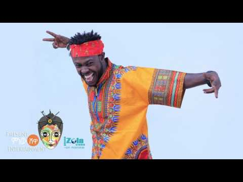 Asgegnew Ashko (Asge) - Nudare Gamo Gofa - New Ethiopian Music 2017 (Official Video)