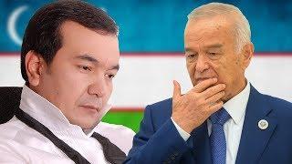 Каримов Озодбекка Нима деган Эди?