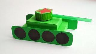 Как сделать танк из спичечных коробков. Поделки на 9 мая. Подарок папе своими руками.