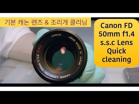 [REPAIR] CANON FD 50MM f1.4 S.S.C QUICK CLEAN UP