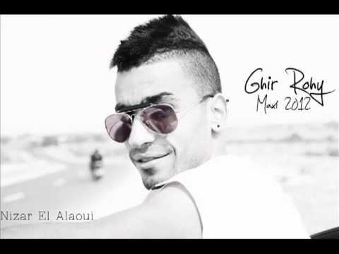 music nizar el alaoui