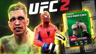 DOUBLE XP! EA SPORTS UFC 2 - ULTiMATE TEAM ACTION! ft Spiderman