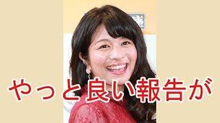 双子姉妹の女優、三倉茉奈(32)が2日、自身のブログを更新し結婚し...