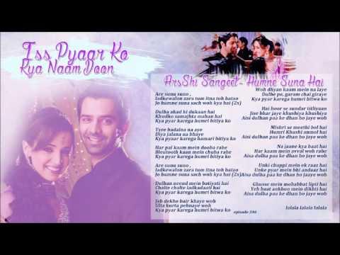 İPKKND - ArShi Sangeet (Humne Suna Hai)