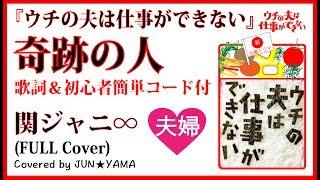 ホームページにて楽曲無料ダウンロード実施中! 詳しく→http://www.yama...