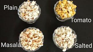 Pop Corn Recipe   How to make Pop Corn   Flavoured Pop Corn Making at Home  పాప్ కార్న్ తయారీ విధానం