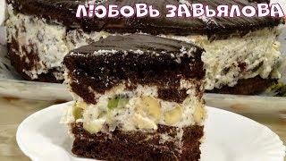 Торт Африканская ромашка/African Daisy Cake