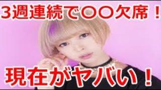 先日アイドルグループ「でんぱ組.inc」を脱退した最上もがさんが、自身...