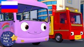 Download детские песенки   Колёса у автобуса ч 9   мультфильмы для детей   Литл Бэйби Бам Mp3 and Videos