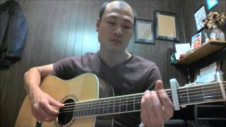 Now and Forever - Guitar solo