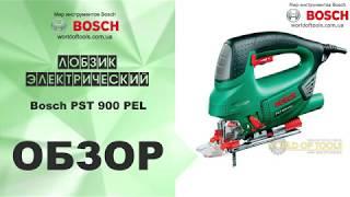 Лобзик электрический Bosch PST 900 PEL
