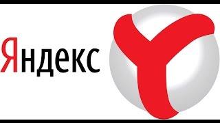 Переход на главную страницу любого сайта в Яндекс.браузере - очень удобно